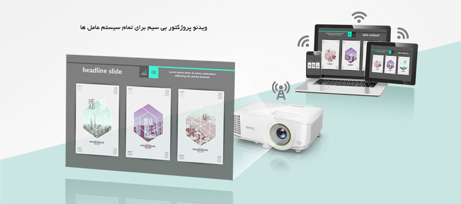 BENQ-WIRELESS-EX600-PROJECTOR_