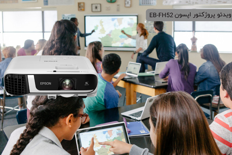 Smart-Learning-fh52