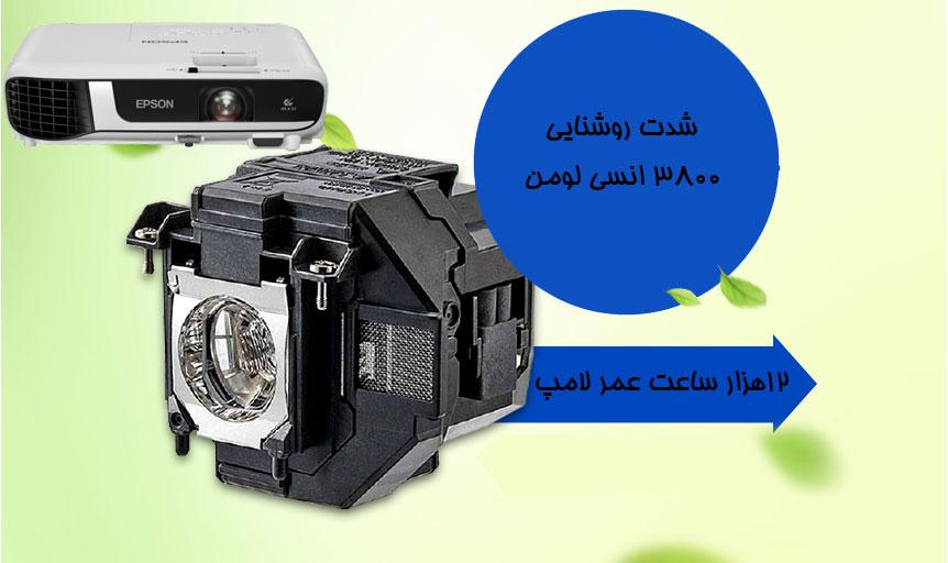 eb-x51-projector-lamp