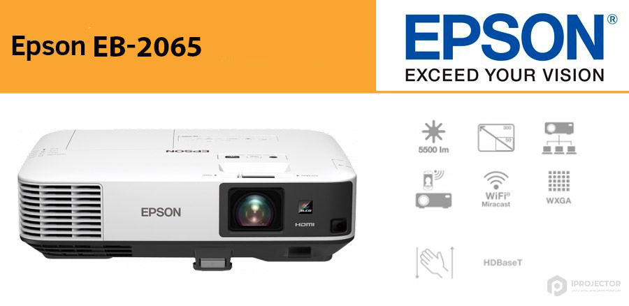 epson-2065-projector