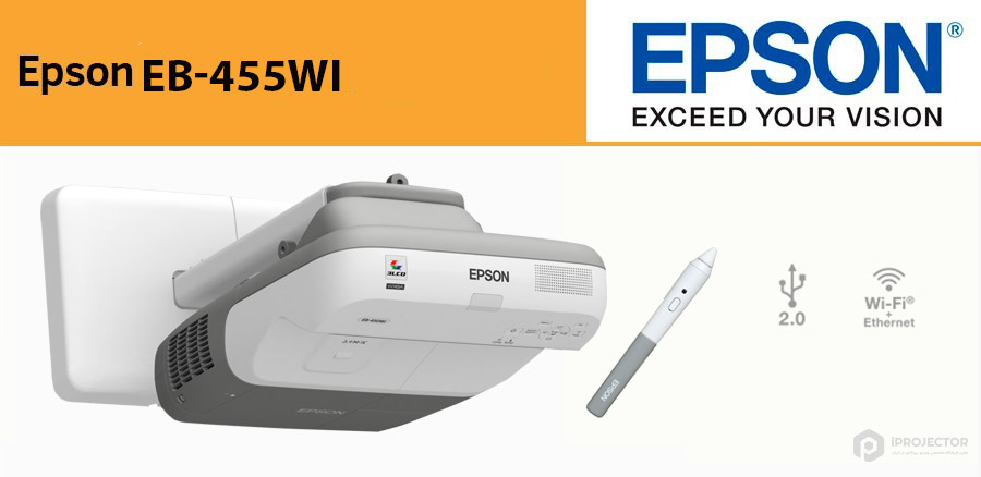 EPSON EB-455Wi Projector