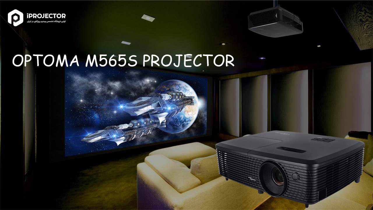 optoma-m565s-projector